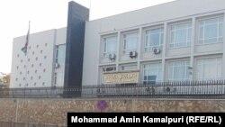 ساختمان وزارت مالیه افغانستان