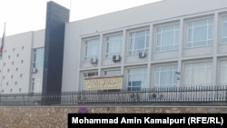 آرشیف، وزارت مالیه افغانستان