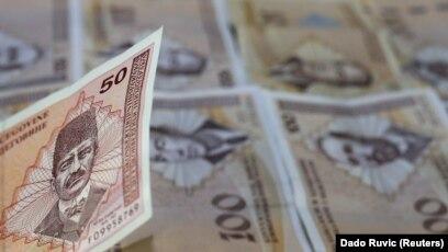 Bosanska valuta konvertibilna marka, ilustrativna fotografija