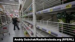 Supermarket, nümüneviy resim