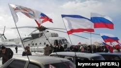 Крым, 18-март, 2015