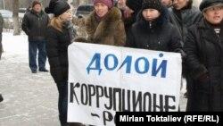 Работники казино в Кыргызстане проводят акцию протеста против его закрытия. Бишкек, 13 февраля 2012 года.
