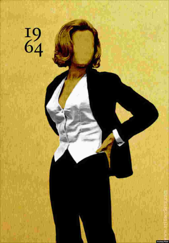 """В картине """"Голдфингер"""" непримиримой подругой 007 стала владелица женского """"Летающего цирка"""" Пусси Галор (актриса Онор Блэкмен)."""