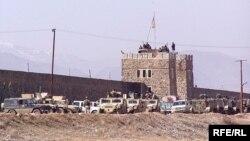 Тюрьма Пул-и-Чархи в окрестностях Кабула.