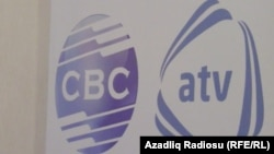 CBC-ATV İnternational-ի լոգոն