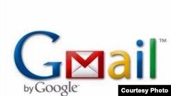 Гугл компаниясынын электрондук байланыш символу