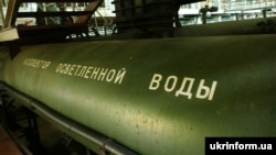 Коллектор осветленной воды в помещении Донецкой фильтровальной станции