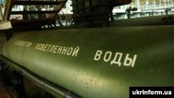 Донецька фільтрувальна станція, архівне фото