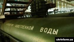 Колектор освітленої води у приміщенні Донецької фільтрувальної станції