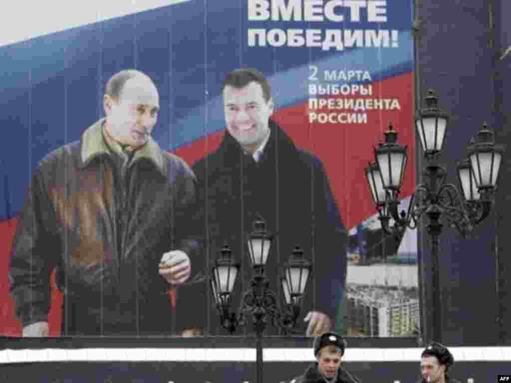 Интихоботи раёсатҷумҳури Русия