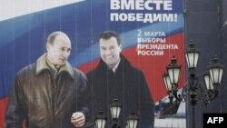 Плакаты с изображением кандидата Дмитрия Медведева - большая редкость