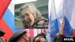 """Дождь не остановил москвичей, они пришли почтить память Анны Политковской. <a href=""""/photogallery/341.html"""" target=""""_new"""">Смотреть фоторепортаж</a>"""