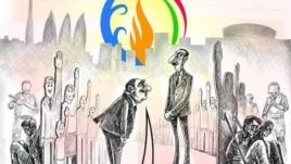 Azerbaijan -- Editorial cartoon on the Baku European Games From Meydan TV (Image: Meydan TV)