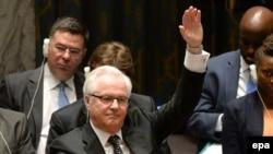 Постоянный представитель России в ООН Виталий Чуркин (в центре) во время голосования по проекту сирийской резолюции. Нью-Йорк, 22 мая 2014 года.