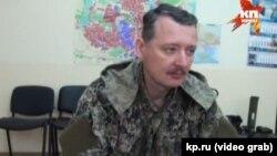 Бывший министр обороны самопровозглашенной Донецкой народной республики (ДНР) Игорь Гиркин.