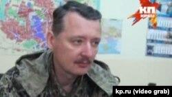 «ДХР қорғаныс министрі» Игорь Гиркин.