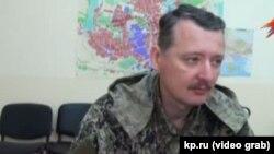 Ігор Гіркін, один із лідерів донецьких озброєних сепаратистів