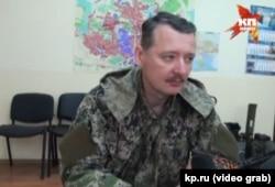 Игорь Гиркин (Стрелков) кабинетінде отыр.