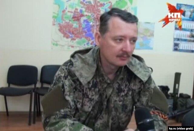 Игорь Гиркин (