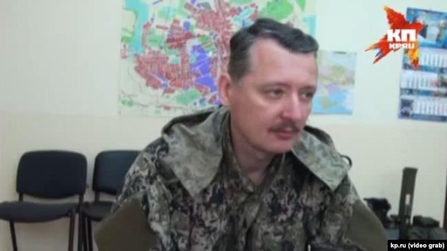 Игорь Гиркин, кадровый военный РФ, в управлении СБУ Славянска