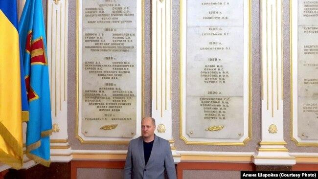 Імя Паўла Шаройкі запісанае на сьцяне факультэта журналістыкі колішняй Львоўскай вайскова-палітычнай вучэльні (цяпер Акадэмія сухапутных войскаў Украіны)