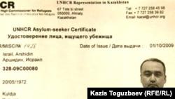Фотокопия документа УВКБ ООН в Казахстане, свидетельствующая, что гражданин Китая Аршидин Исраил находится под международной защитой как лицо, ищущее убежища. Алматы, 3 августа 2010 года.