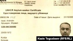 Қазақстан Қытайға қайтарып берген ұйғыр азаматы Аршидин Исраилдың БҰҰ-дан алған құжаты. Алматы, 3 тамыз 2010 жыл.