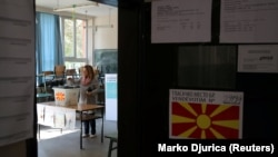 Гласање на референдумот во Скопје