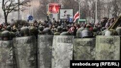 Милиция жасағы оппозиция шеруі кезінде. Минск, 25 наурыз 2017 жыл.