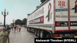 Ялта, 19 липня 2019 року: авта з обладнанням для концертів Філіпа Кіркорова в окупованому Криму на міській набережній