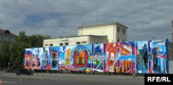 Луганску 224 года