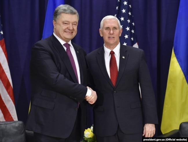 Петро Порошенко і Майк Пенс