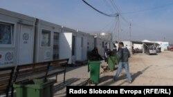 Транзитниот центар за мигранти кај Табановце во 2016 година