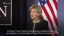 Посол США в НАТО – о роли Крыма в отношениях с Россией (видео)