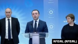 Джуаншер Бурчуладзе, Ираклий Гарибашвили и Майя Цкитишвили