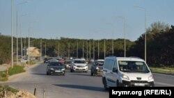 Камышовое шоссе в Севастополе