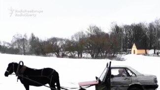 Belarusian Horsepower: Ingenuity And Half An Audi