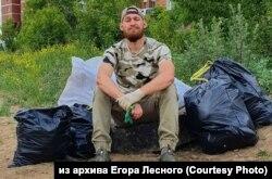 Егор Лесной на мешках с мусором