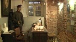 NKVD_MUSEUM