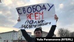 Акция протеста в Калининграде (Архивное фото)
