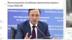 Казак жетекчилеринин кыргыз президентине жообу