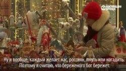 Перед Новым годом Москву наводнили сотрудники полиции