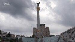 Активісти і народні депутати оголосили Всеукраїнську акцію за політичну реформу (відео)