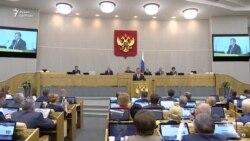 Дмитрия Медведева вновь утвердили премьер-министром России