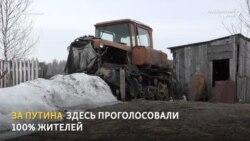 Как живет деревня в Красноярском крае, где 100% жителей голосуют за Путина