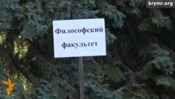 В ТНУ День знаний открывал Аксенов