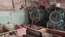 У Хусті показали умови, в яких працює місцева лікарня – відео