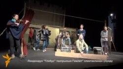 """""""Глобус"""" театры Бишкекте """"Гамлет"""" спектаклин койду"""