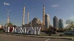HRW: спикер парламента Чечни причастен к преследованию геев
