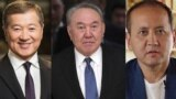 Слева направо: Булат Утемуратов, Нурсултан Назарбаев, Мухтар Аблязов.